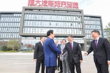 谁的尴尬?一辆车都没交付,恒大一跃成为中国第二大汽车公司!