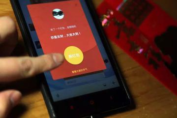 """春节""""绑架""""互联网大厂:卷入红包大战 效益却是未知数"""