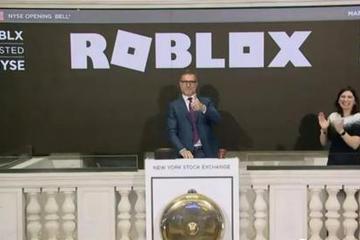游戏乐高Roblox上市:市值近300亿美元 腾讯是股东