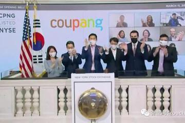 韩国电商Coupang上市:市值600亿美元,孙正义成大赢家