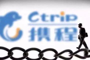携程通过聆讯拟香港上市:百度为大股东,梁建章持股3.1%