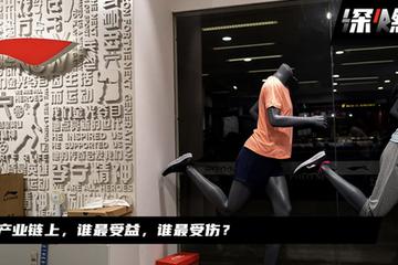 李宁球鞋炒到5万元 得物被骂冤不冤?