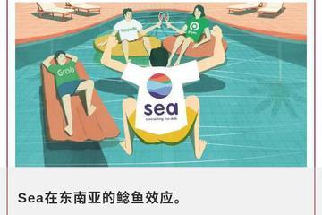 东南亚互联网的中场战事