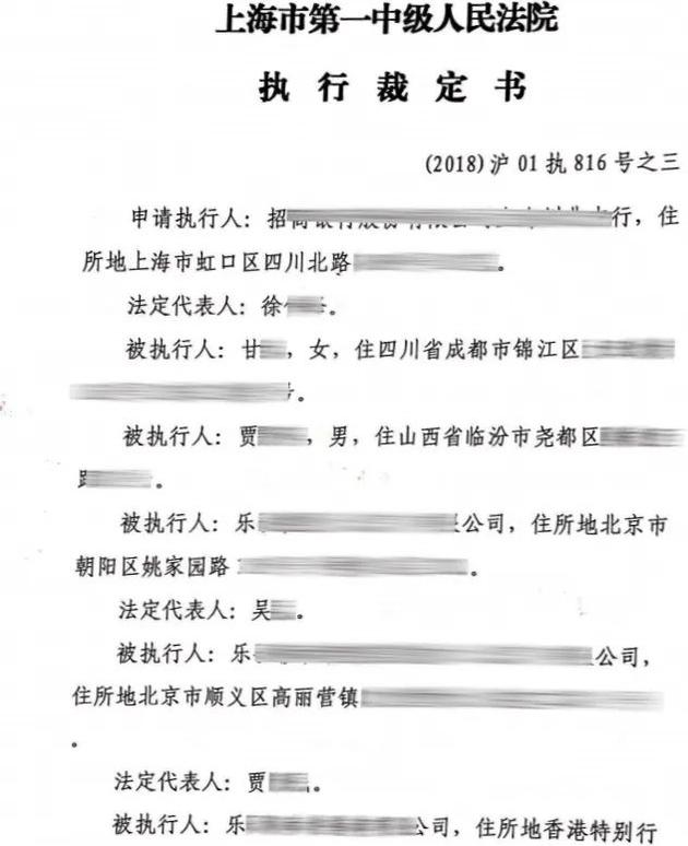 7万次围观!贾跃亭前妻甘薇价值千万豪宅被拍卖