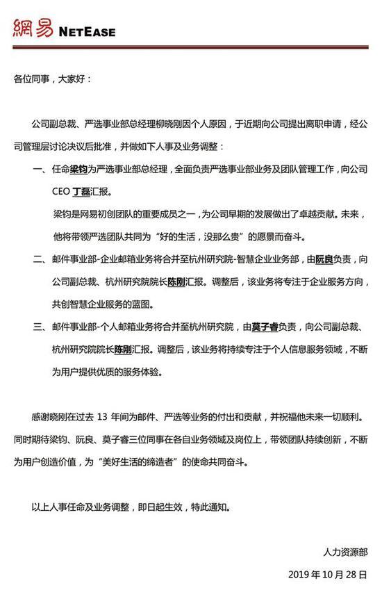 long8龙8娱乐入口,MIUI米粉节送福利 会员限时低价/肯德基免费吃