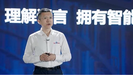 百度CTO王海峰:语言与知识技术是人工智能认知能力的核心