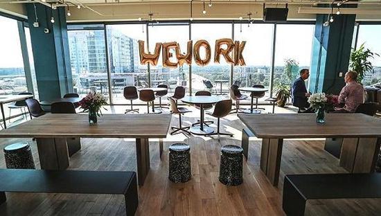 WeWork CEO称今年第四季度公司将实现盈利