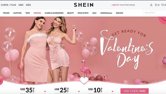 《高德娱乐平台科技频道传跨境电商SHEIN高价竞购Topshop母公司》