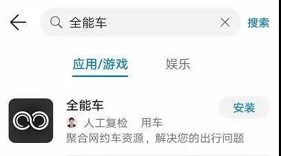 """tc老虎城com - 王嘉尔被无视,张杰遭""""诋毁""""?明星出道前原来这么心酸……"""