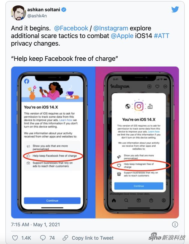 Facebook弹出通知:帮我一把 请打开App请求跟踪开关