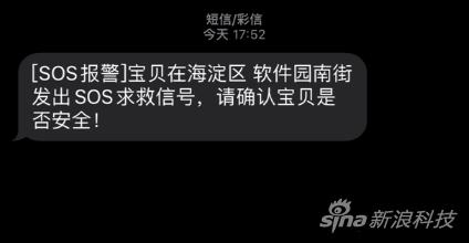 上葡京娱乐场欢迎阁下光临-成毅双色球第2019129期:精选6+1同尾红球助攻,12 32冲向1000万
