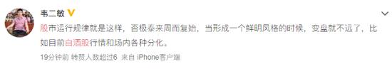 """#白酒股##基金#跌上热搜 网友哀嚎""""年前不清仓年后悔断肠"""""""