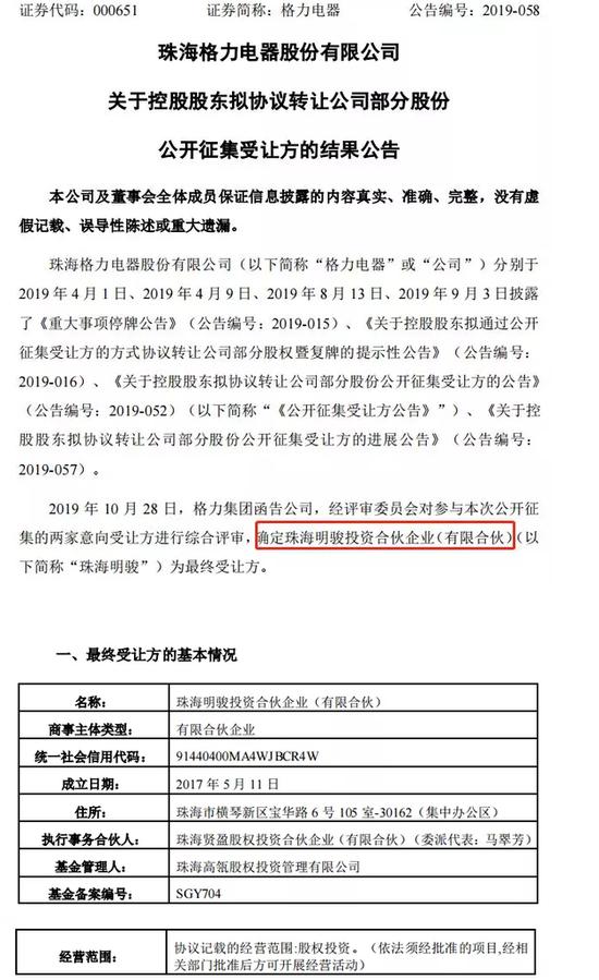 「澳洲悉尼有几家赌场」短道世锦赛中国11年来首次0金收官 原因有三当理解