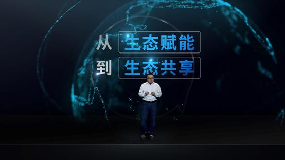 苏宁:将布局车联网领域并推出自主研发的小Biu汽车