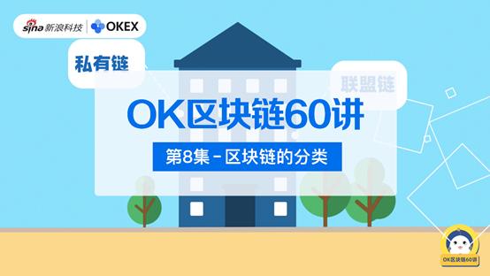 e8彩票网注册登陆 三部委:促进疫苗生产流通使用全程可追溯管理
