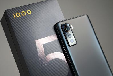 iQOO 5手机皓影图赏