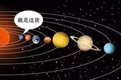实力科普:今天傍晚!水星绝佳观测机会来了