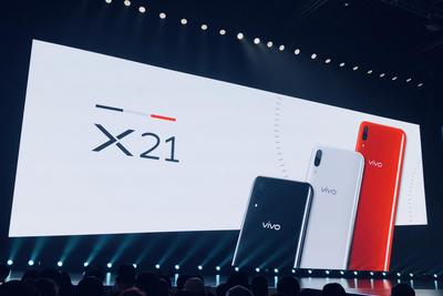 vivo X21系列手机正式发布:这次要走黑科技路线