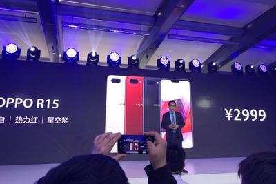 OPPO R15发布:又一款齐刘海屏手机售价2999元起