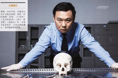验尸这件事,从古至今的中国法医们都是怎么做的?