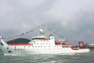 """""""向阳红01"""" 船南极科考 首次发现海底热液与冷泉并存"""
