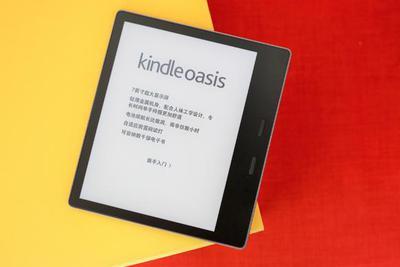 香槟金版Kindle Oasis为非黑即白的文字世界添些色彩