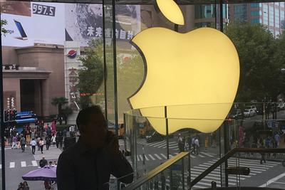 台积电调低利润预期 苹果公司市值蒸发640亿美元