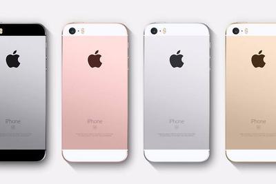 欧洲机构再泄机密 iPhone SE二代可能六月发布