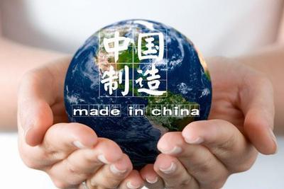 """""""重营销轻产品"""" 中国家电何时能称霸世界?"""