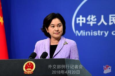 外交部:中国手机在美销售就算威胁 美国如此脆弱?