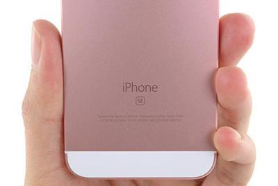 新一代iPhone SE曝光:4寸屏/去耳机接口