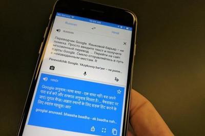 机器翻译正消除语言障碍 人类专业翻译会下岗吗?