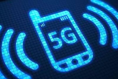 工信部:具备示范应用能力的5G终端最早将在明年推出