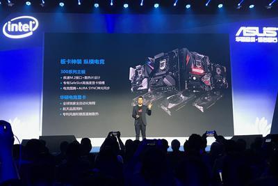 华硕发布一系列电竞产品 宣称要占领玩家的卧室