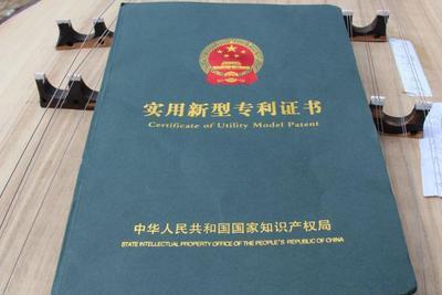 2017年中国发明专利申请量138.2万件 连7年世界居首