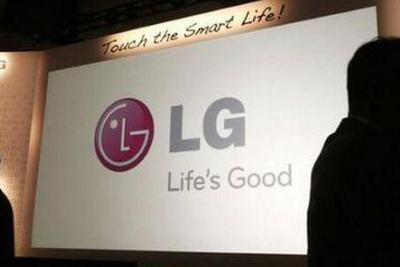 LGD六年来首次运营亏损 受中国竞争对手供应影响