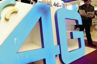 一季度4G用户数达10.5亿户 电信业务收入同比增5.1%