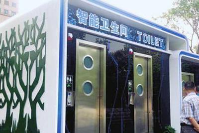 郑州现智能公厕:能听音乐 还有WiFi