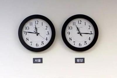 几经变迁 朝鲜半岛如今又要用统一的时间了!