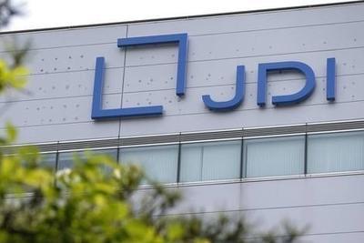 日本JDI创史上最严重亏损:iPhone X成祸源?