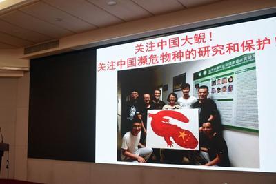 中国大鲵至少由5个物种组成 其保护亟需评估改进