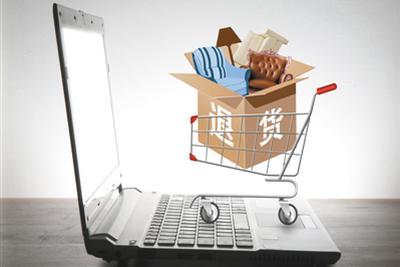 在拼多多网上买到有瑕疵的冰箱 维权后同意退换