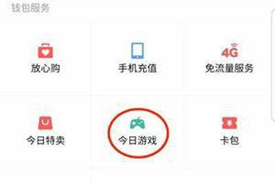 """""""今日游戏""""低调上线,""""头腾大战""""再涉新领域"""