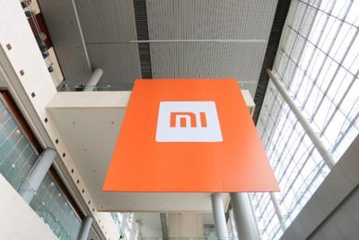 小米今日进行国际配售下周一招股 估值或超600亿美元