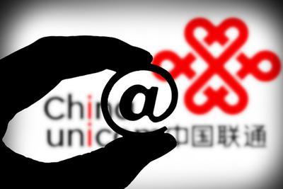 中国联通7月起取消流量漫游 省内流量升级为国内流量