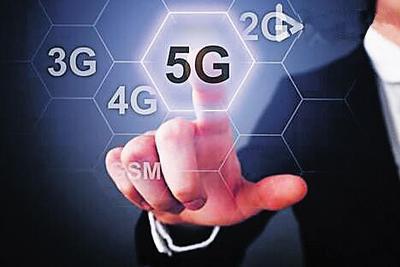 中国5G商用开启冲刺模式 从技术落地到商业落地