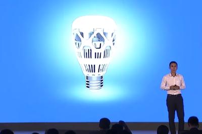 """华为推智能家居品牌""""华为智选"""" 首批产品是智能灯"""