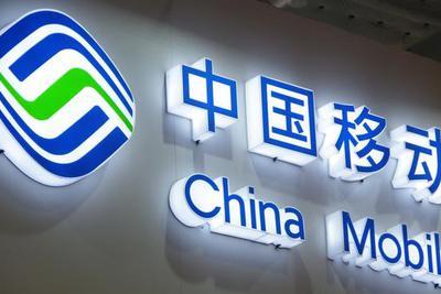 中国移动7月起取消流量漫游 省内流量升级为国内流量
