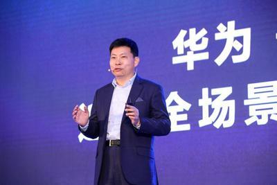 余承东:未来个人终端设备将成AI应用最重要载体之一