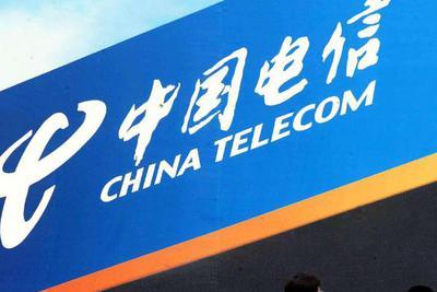 三家齐了!中国电信宣布7月起取消流量漫游费